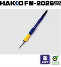 FM-2026氮气焊铁