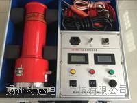 便携式直流高压发生器 ZGF-A