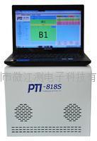 深圳派捷PTI-818S自動測試機/邊界掃描/LED顏色亮度測量 PTI-818S