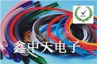 供应PVC套管,无卤PVC套管 3.2-200MM