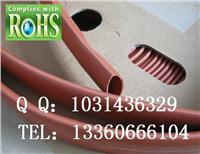 供应10KV母线糟热缩管,铜排保护热缩管 15-230MM