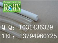供应白色带胶热缩管 透明带胶热缩管 内含胶双壁热缩管