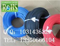 VDE H05SJ-K硅胶编织线 VDE H05SJ-K