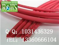 红色热缩管/符合ROHS指令 RSFR