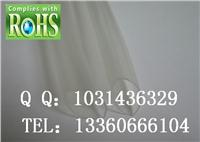 UL透明带胶热缩管 RSFR