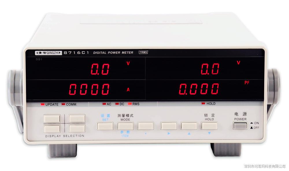 青岛青智8716C1交直流电参数测量仪(交直流功率计)