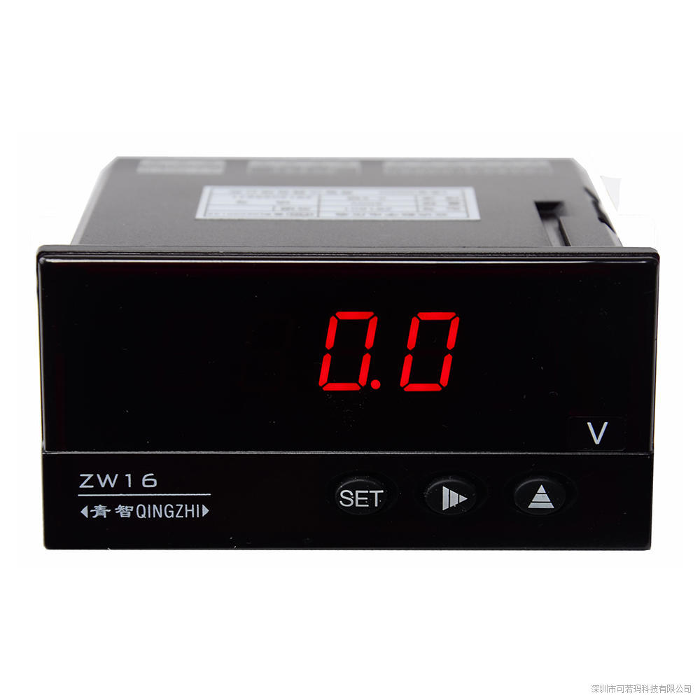 ZW1620V 青智ZW1620系列中频电量表