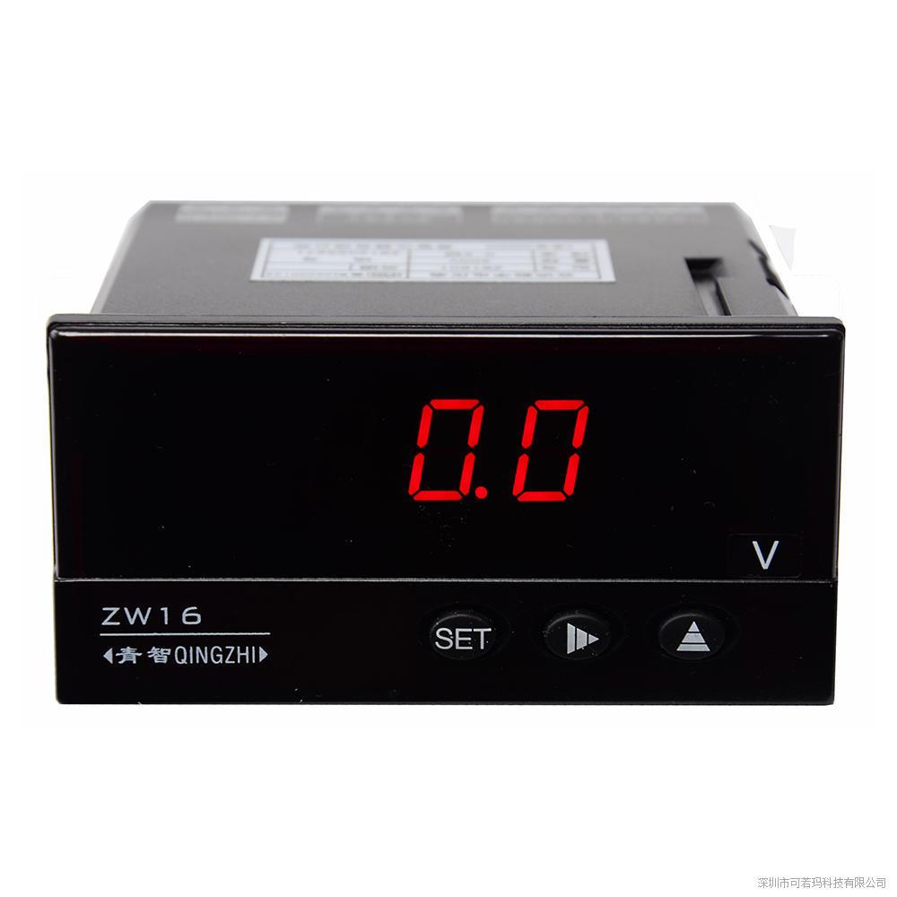 青岛青智ZW1602交流电流表