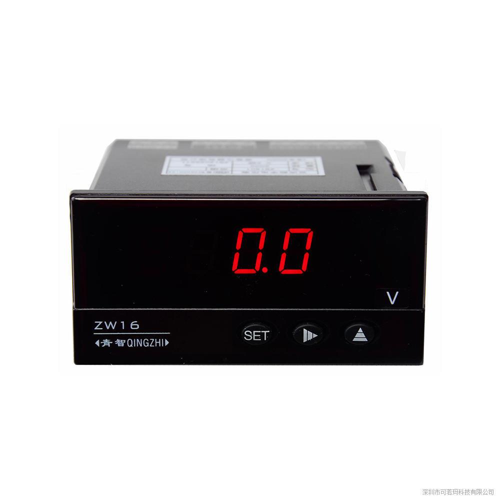 ZW1606 青智ZW160X系列盘装电量表