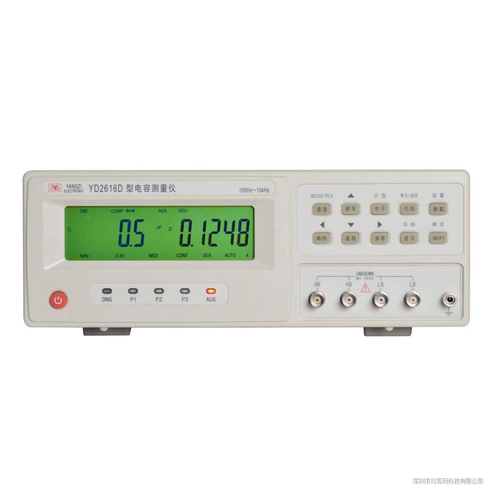 常州扬子 YD2616D电容测量仪