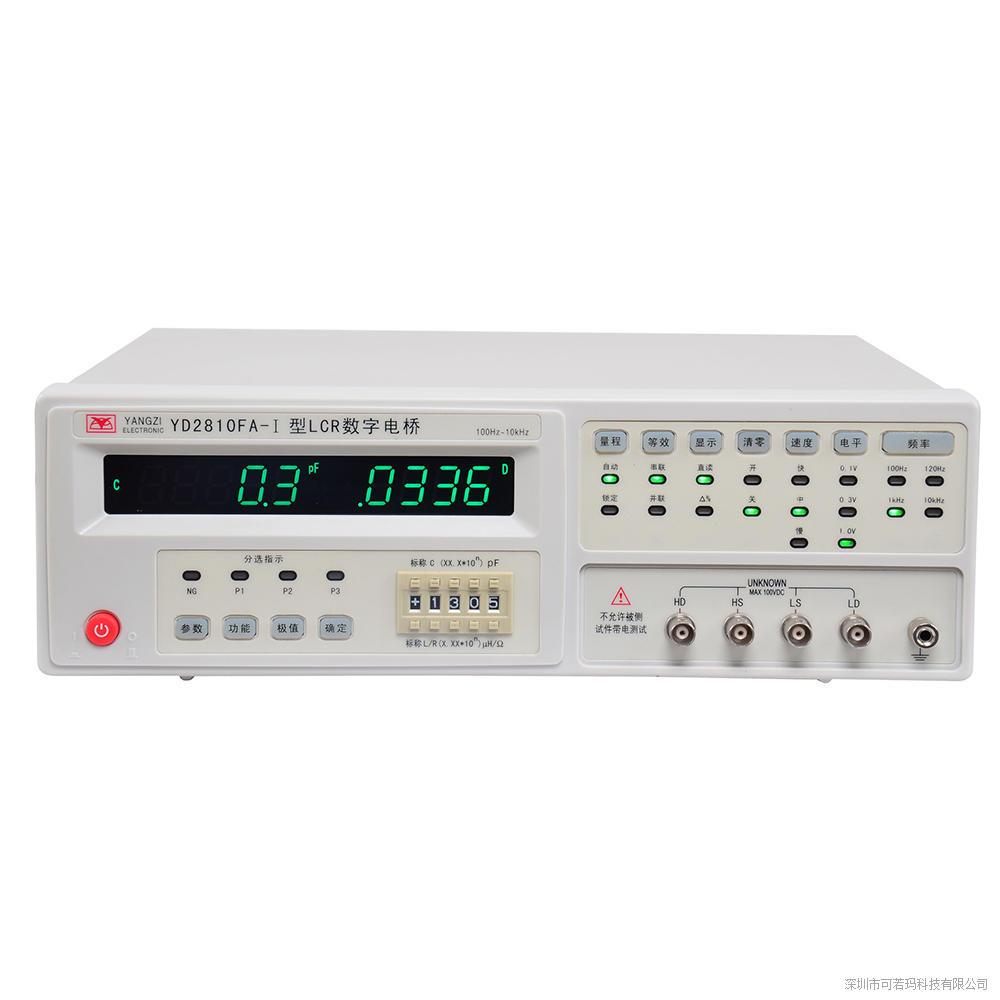 常州扬子 YD2810FA-I数显LCR测试仪