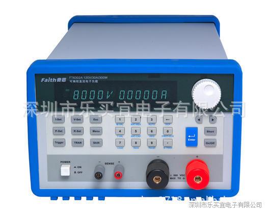 费思泰克FT6301A电子负载,FT6301A可编程直流电子负载