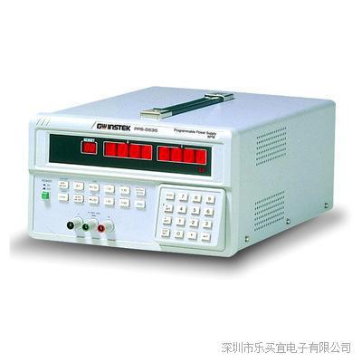 台湾固纬 PPS-3635 可编程直流电源