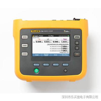 福禄克 Fluke 1372电能质量分析仪