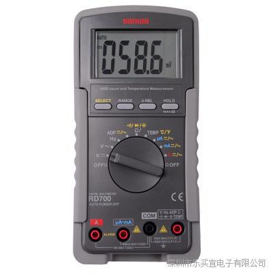 日本三和 Sanwa RD700 多功能万用表
