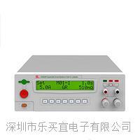 長盛儀器CS9950B程控燈具接地電阻測試儀 CS9950B