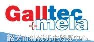 GALLTEC温度传感器、湿度传感器 所有型号