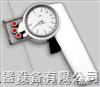 德国Schmidt特张力仪|手持式Schmidt张力仪|纺织张力仪|线缆张力仪|ZD2-30