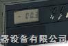 AngleStar倾角测量仪DP-45  DP-45
