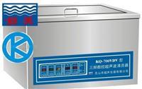 超声波清洗器KQ-500GDV KQ-500GDV