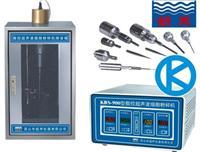 数控超声细胞粉碎机KBS-2800 KBS-2800