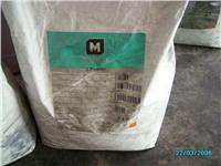 MOLYKOTE Z Powder Z Powder
