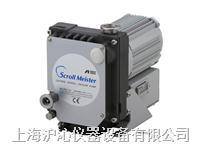 无油涡旋式真空泵ISP-50 ISP-50