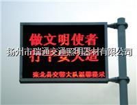 LED诱导屏杆-F-01