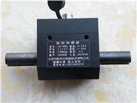 超小型扭矩传感器