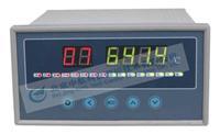 温度巡检仪 XSL16