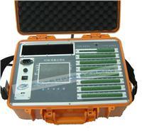 巡检记录仪 XSR70B