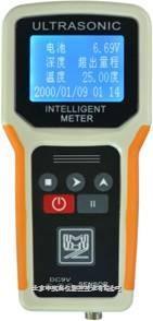 手持式超声波水深仪 CKY-SX