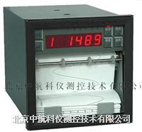 智能有纸记录仪 CKY-2000