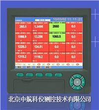 彩屏无纸记录仪 XSR80