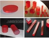 進口溴化鉈(KRS-5)紅外光學材料