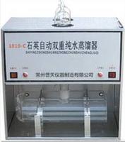 全石英双重纯水蒸馏器 JBSS-2000S
