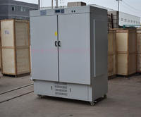 综合药品稳定性试验箱 YWH-1000Z