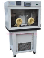 PM2.5恒温恒湿称重系统 PT-PM2.5