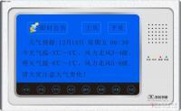 供应HJ-M380B黑白可视对讲门口主机(ID/IC卡