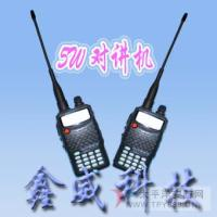 多功能5W调频手持对讲机-反屏蔽反探测专用