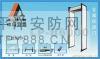 供应上海安检门,属探测门,金属探测器 ,探测
