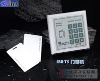 IBA-T5单门门禁控制器