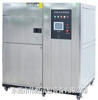 天津冷热冲击试验机 50L/80L/108L/150L