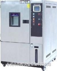 杭州高低温试验箱 80L/100L/150L/225L/408L/800L/1000L