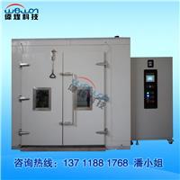 步入式恒温恒湿试验室 国标非标均可订做