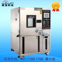 光伏组件高低温试验箱 100L/150L/225L/408L/1000L