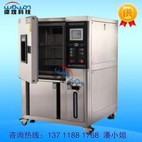 电线电缆高低温试验箱 225L