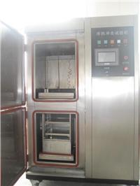 两箱移动式高低温冲击试验箱