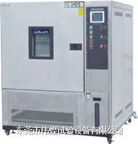 恒温恒湿室 WT-10-40A