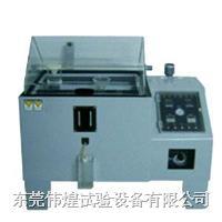 深圳盐雾机 W-CS60